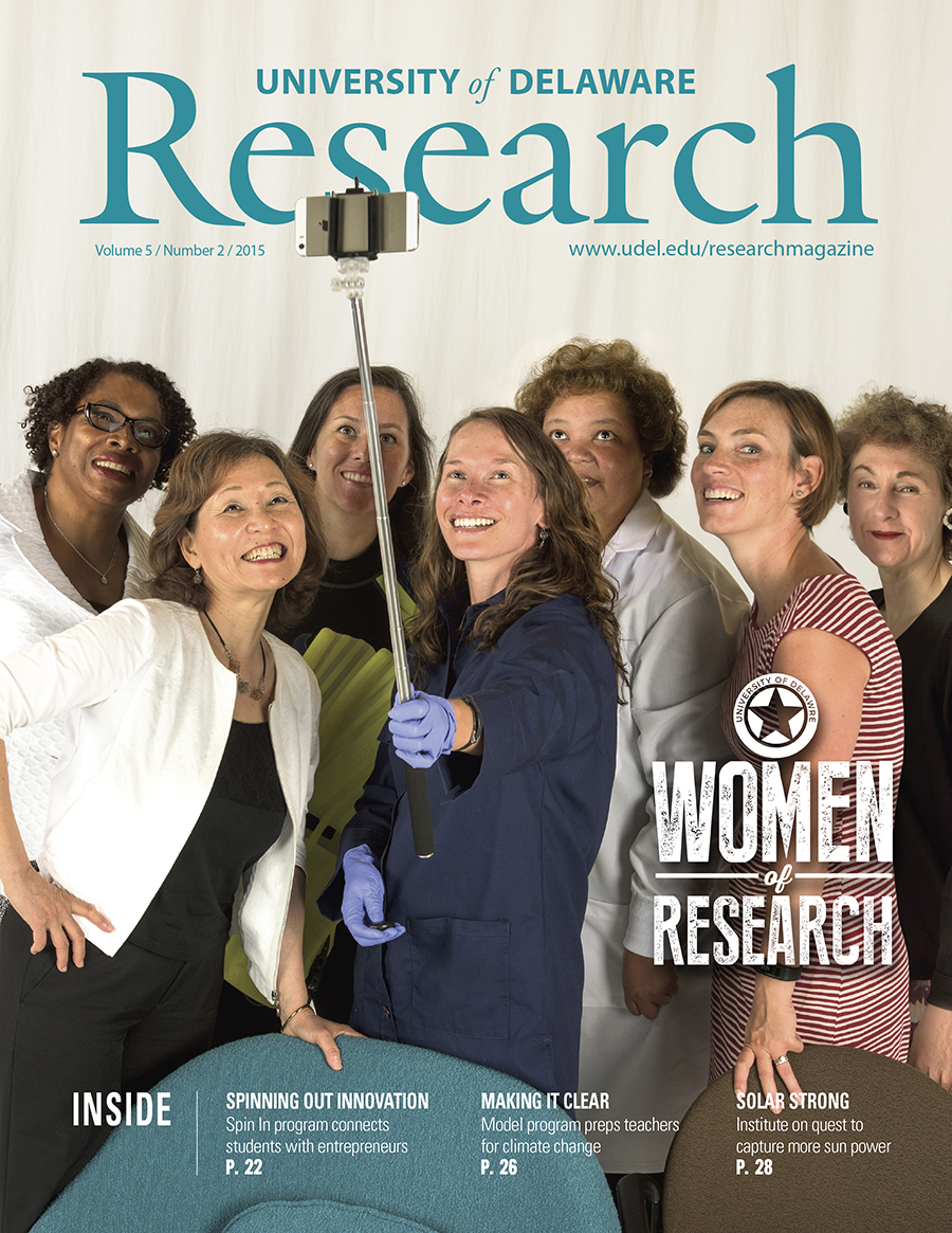 UD Research Magazine Vol 5 No 2