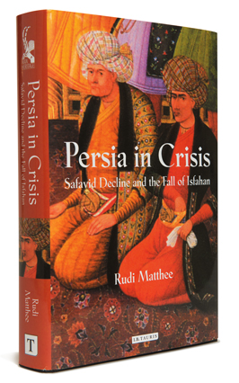 Persia Crisis: The fall of a dynasty reveals lessons for today