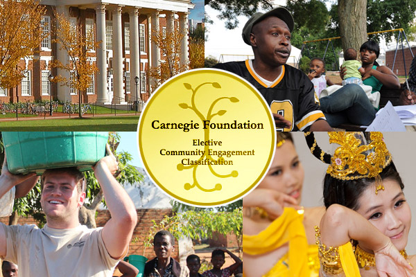 advancement of civic engagement by community foundations The carnegie foundation for the advancement of teaching, an independent policy and research center chartered by congress in 1906, has recognized ecsu as a community engaged institution in both curricular engagement and community outreach programs.