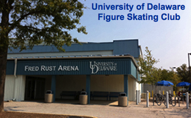 Fred Rust Arena entrance